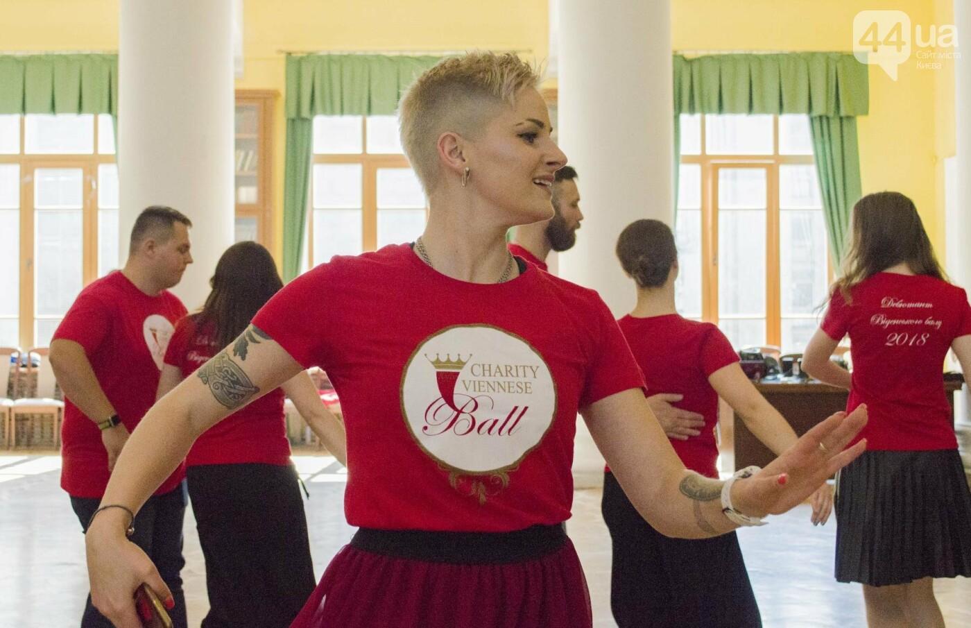 В Киеве прошла репетиция масштабного Венского бала, фото-7