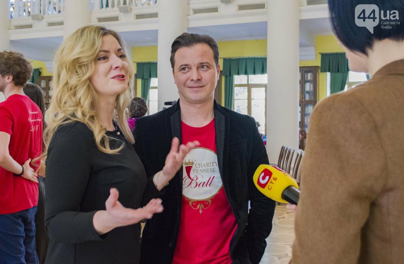 В Киеве прошла репетиция масштабного Венского бала, фото-14