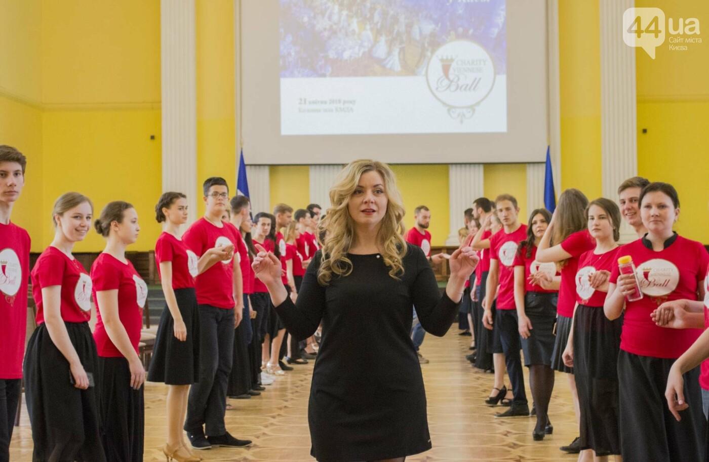 В Киеве прошла репетиция масштабного Венского бала, фото-2