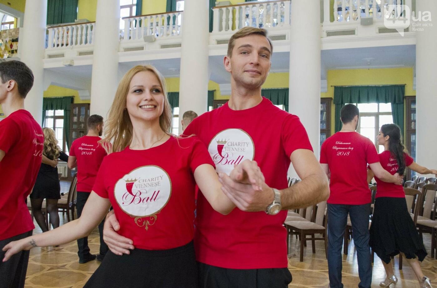 В Киеве прошла репетиция масштабного Венского бала, фото-5