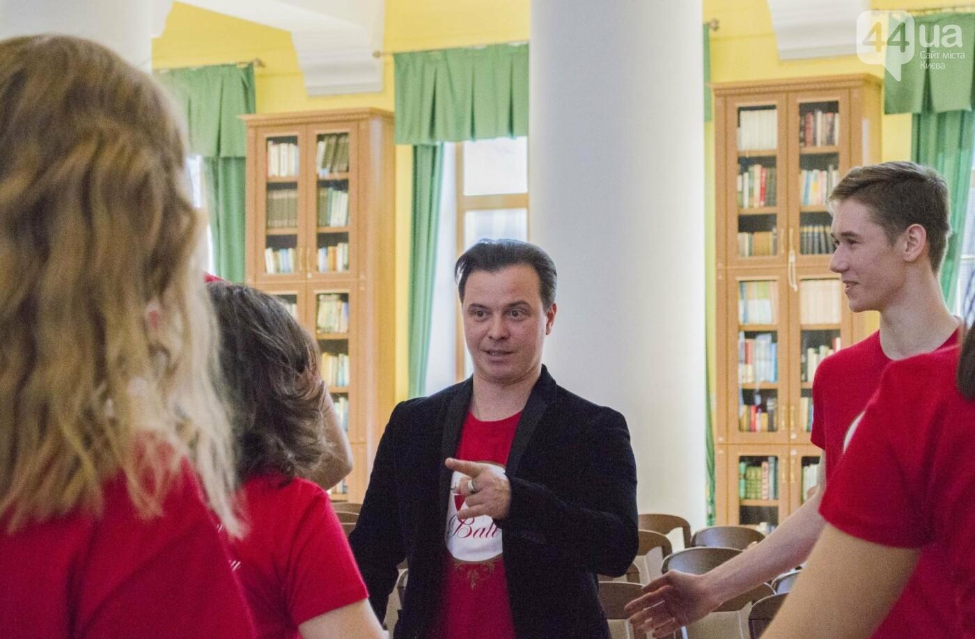В Киеве прошла репетиция масштабного Венского бала, фото-4