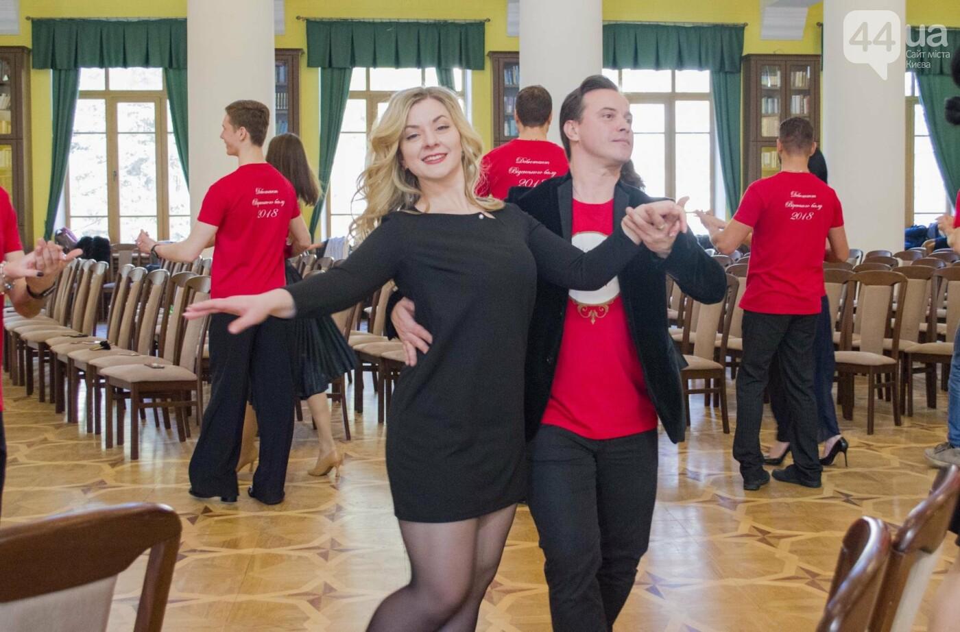 В Киеве прошла репетиция масштабного Венского бала, фото-8