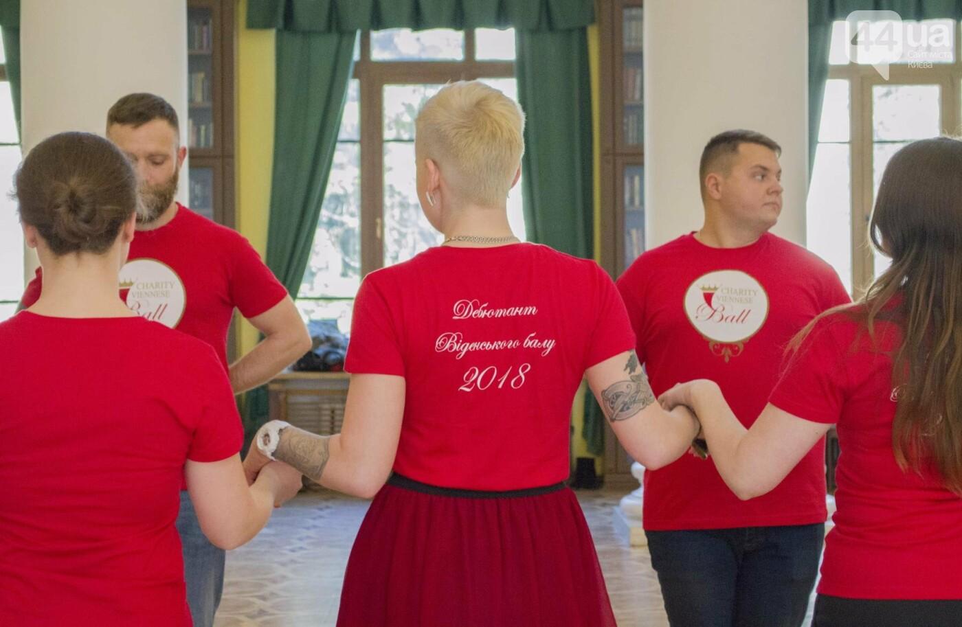 В Киеве прошла репетиция масштабного Венского бала, фото-10