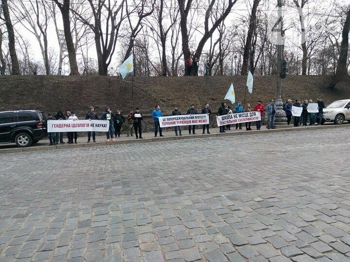 В центре Киева проходит митинг против гомосексуалистов, фото-2