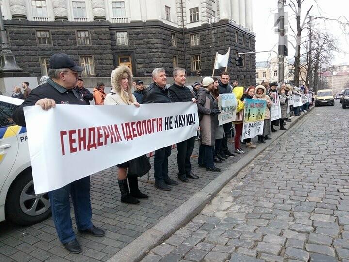 В центре Киева проходит митинг против гомосексуалистов, фото-3