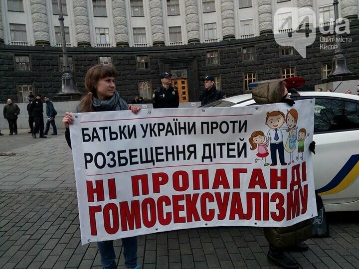 В центре Киева проходит митинг против гомосексуалистов, фото-4
