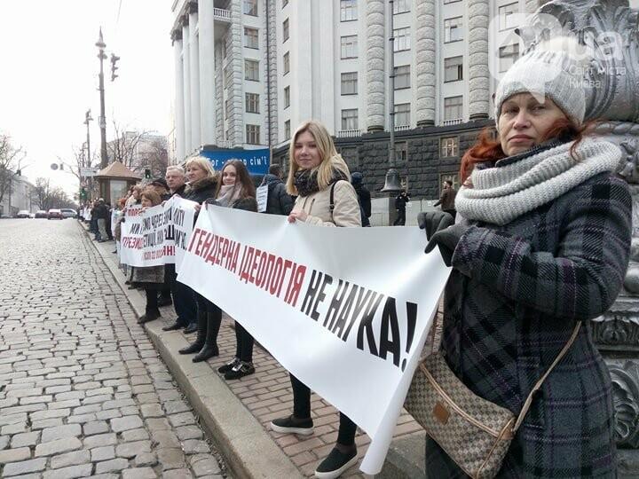 В центре Киева проходит митинг против гомосексуалистов, фото-5