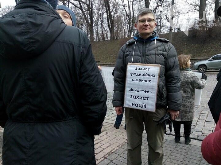 В центре Киева проходит митинг против гомосексуалистов, фото-6