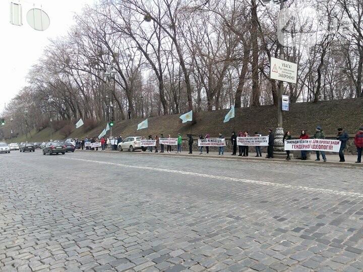 В центре Киева проходит митинг против гомосексуалистов, фото-8