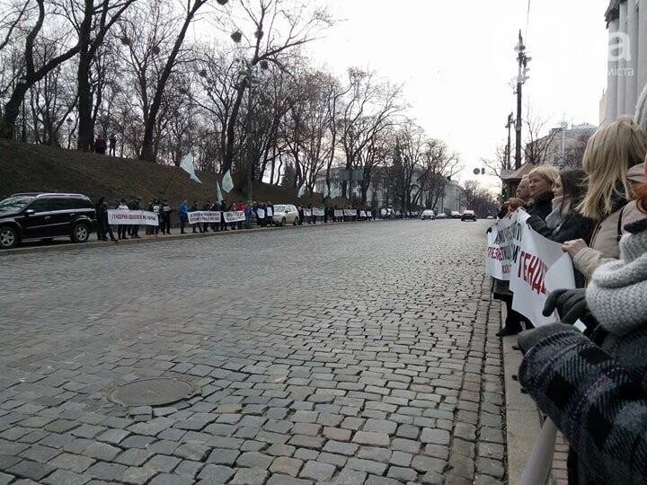 В центре Киева проходит митинг против гомосексуалистов, фото-9