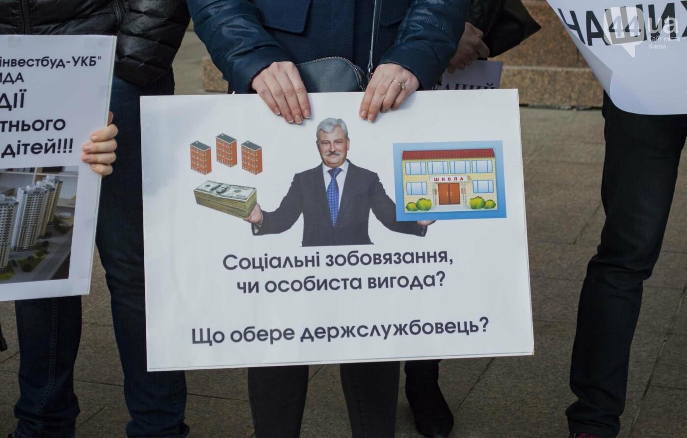 """""""Кличко, дострой ЖК"""": под мэрией обманутые инвесторы устроили митинг, фото-10"""