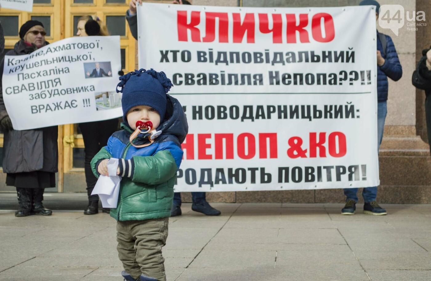 """""""Кличко, дострой ЖК"""": под мэрией обманутые инвесторы устроили митинг, фото-5"""