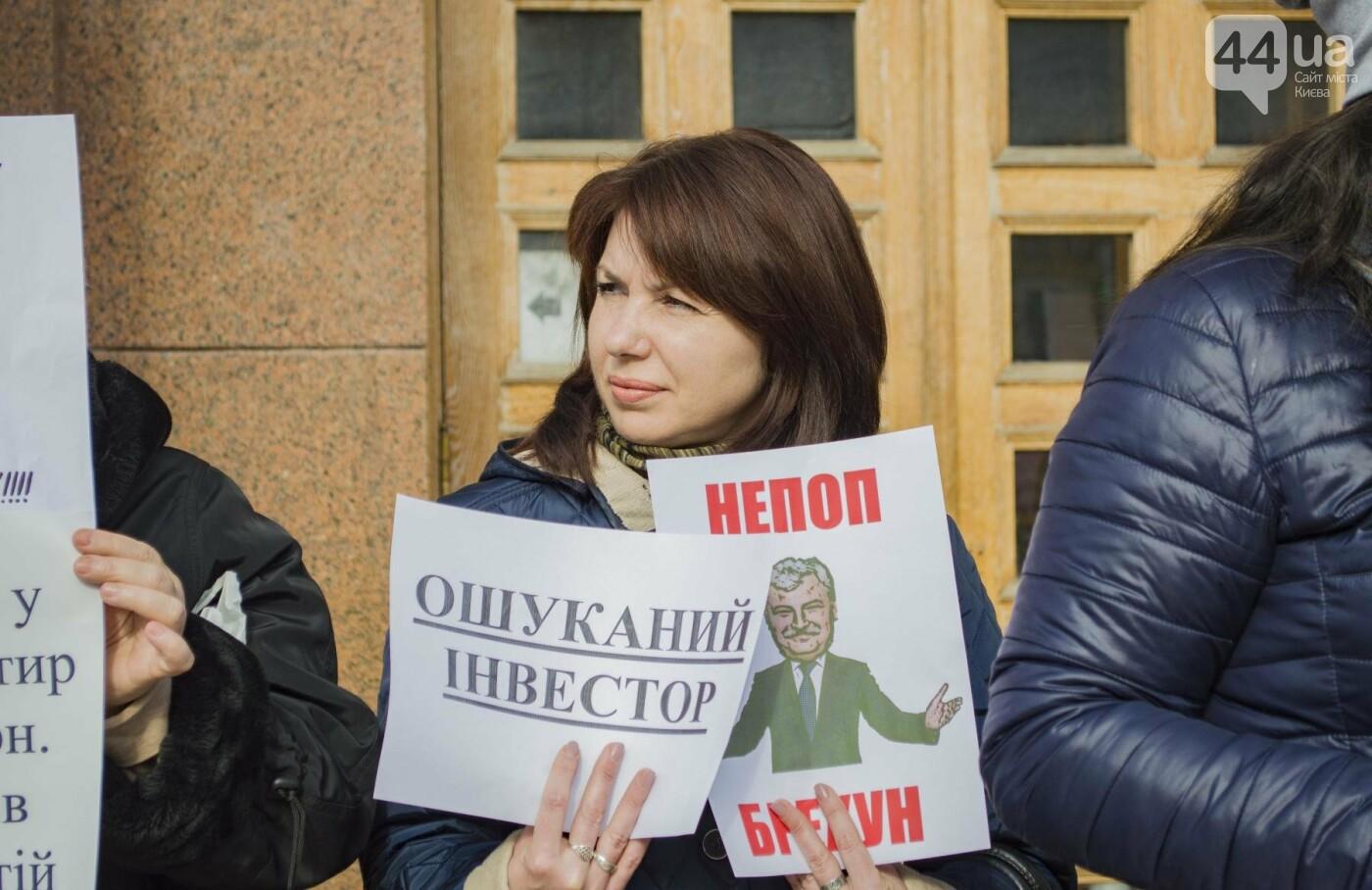 """""""Кличко, дострой ЖК"""": под мэрией обманутые инвесторы устроили митинг, фото-6"""