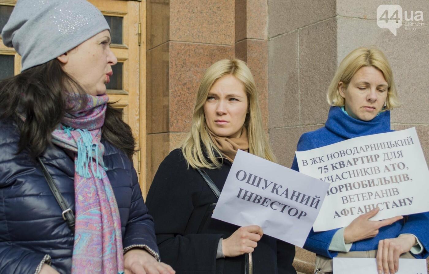 """""""Кличко, дострой ЖК"""": под мэрией обманутые инвесторы устроили митинг, фото-7"""