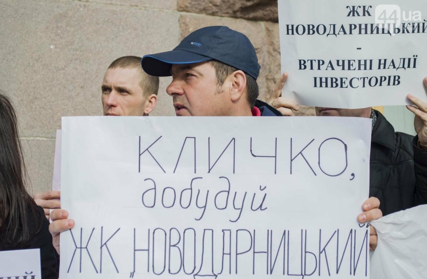 """""""Кличко, дострой ЖК"""": под мэрией обманутые инвесторы устроили митинг, фото-8"""