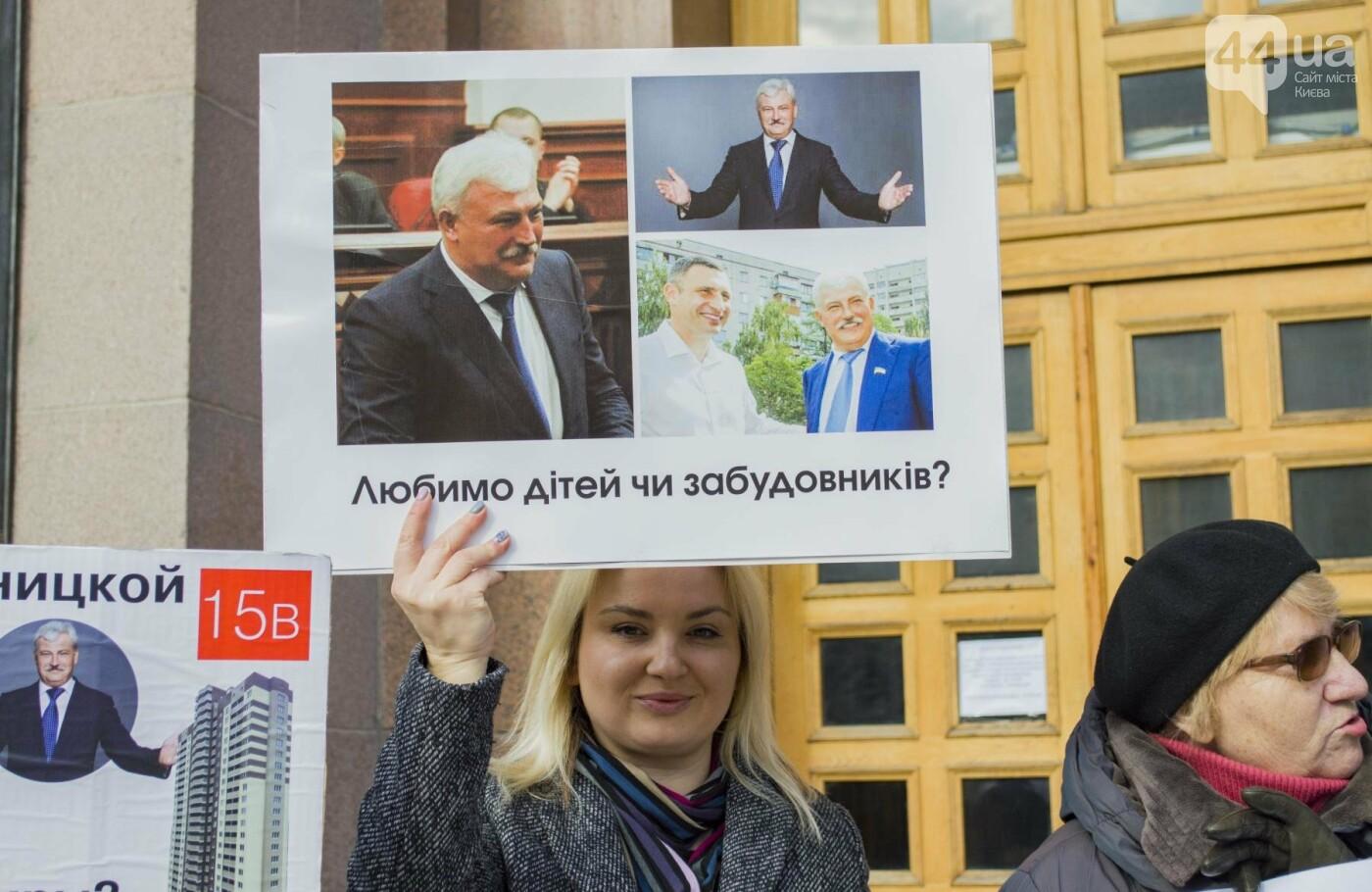 """""""Кличко, дострой ЖК"""": под мэрией обманутые инвесторы устроили митинг, фото-9"""