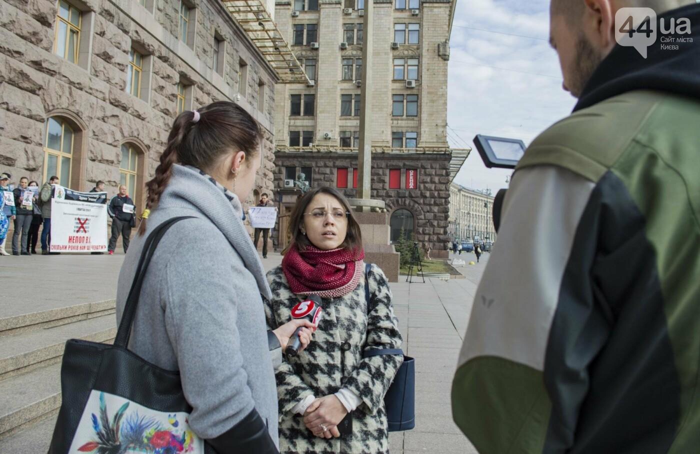 """""""Кличко, дострой ЖК"""": под мэрией обманутые инвесторы устроили митинг, фото-4"""