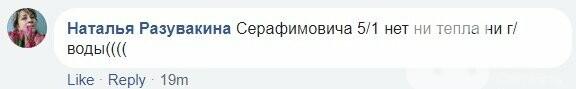 Фонтан и ремонт: киевляне обсуждают прорыв труб на мосту Патона, фото-5