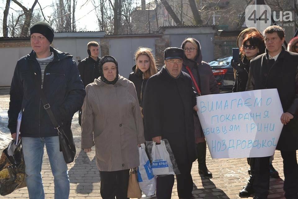«Ничего не расследуется без большого пинка»: у Генпрокуратуры требовали раскрыть убийства общественных активистов, фото-1