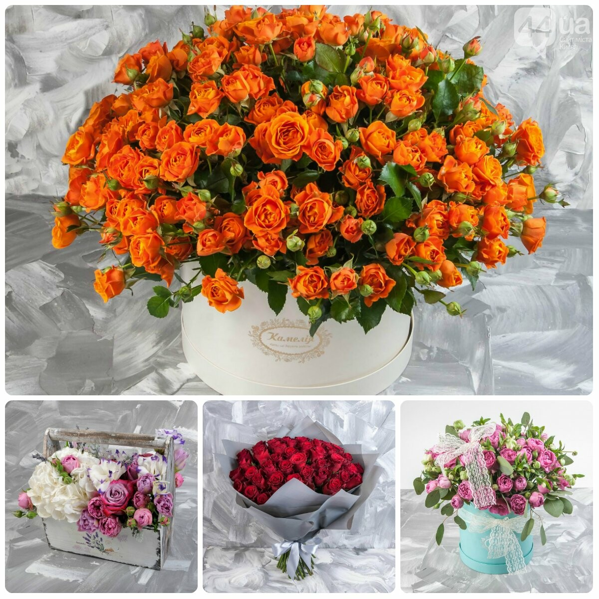 Доставка цветов в Киеве - где заказать?, фото-13
