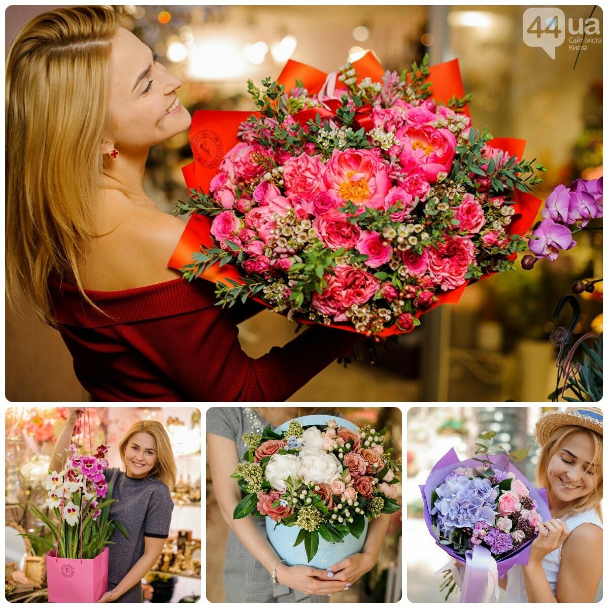 Доставка цветов в Киеве - где заказать?, фото-9