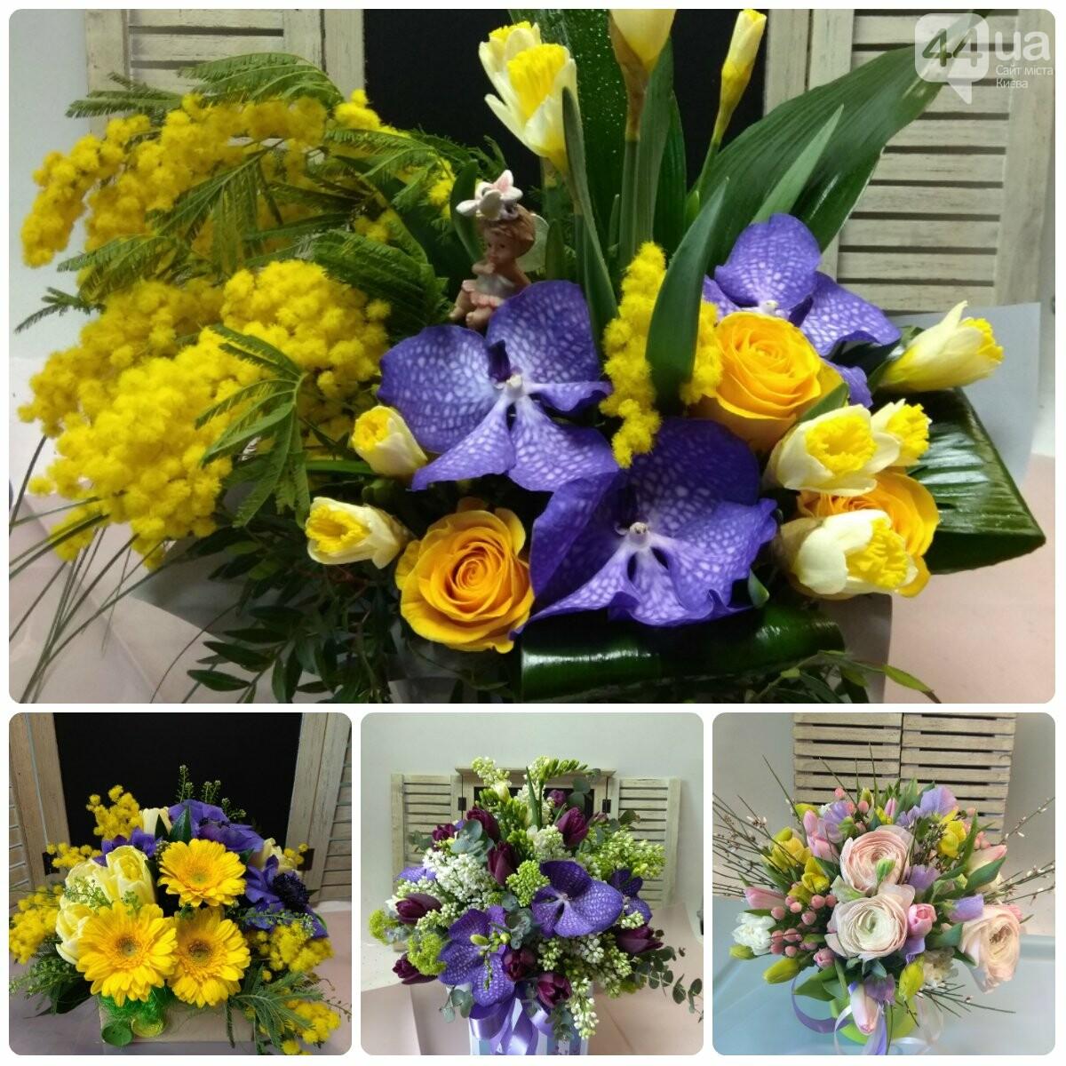 Доставка цветов в Киеве - где заказать?, фото-11