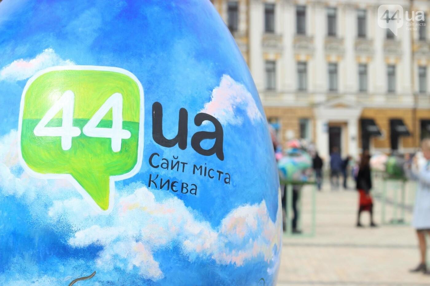 Писанки и кролики: как на Софийской площади проходит Пасхальный фестиваль, фото-9