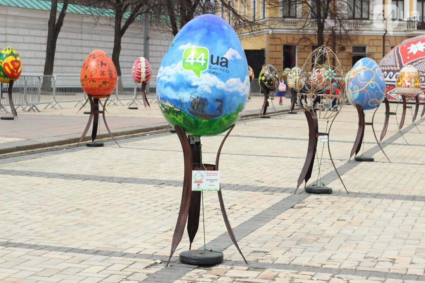 Писанки и кролики: как на Софийской площади проходит Пасхальный фестиваль, фото-53