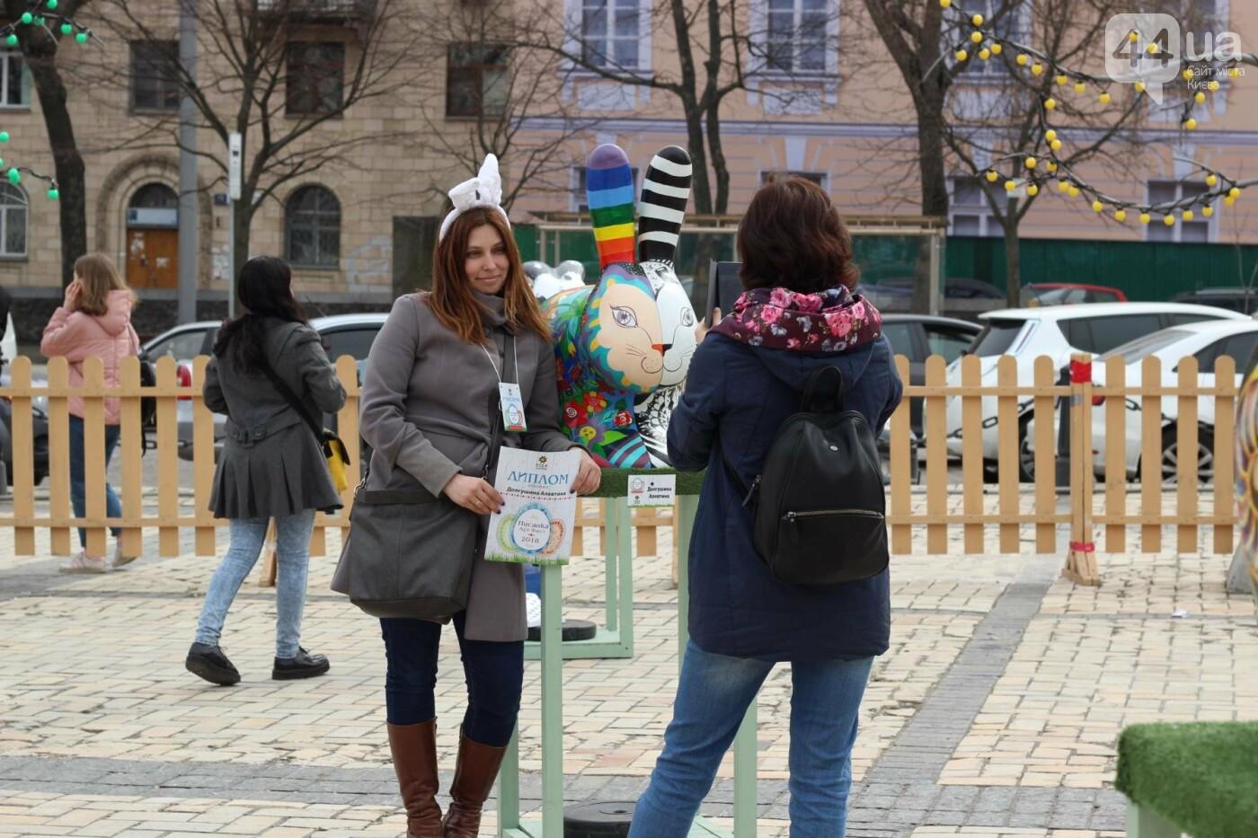 Писанки и кролики: как на Софийской площади проходит Пасхальный фестиваль, фото-42
