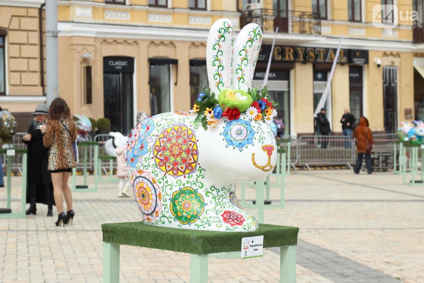 Писанки и кролики: как на Софийской площади проходит Пасхальный фестиваль, фото-45