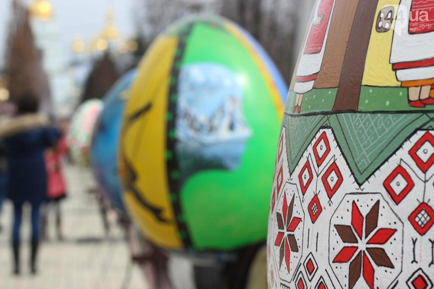 Писанки и кролики: как на Софийской площади проходит Пасхальный фестиваль, фото-17