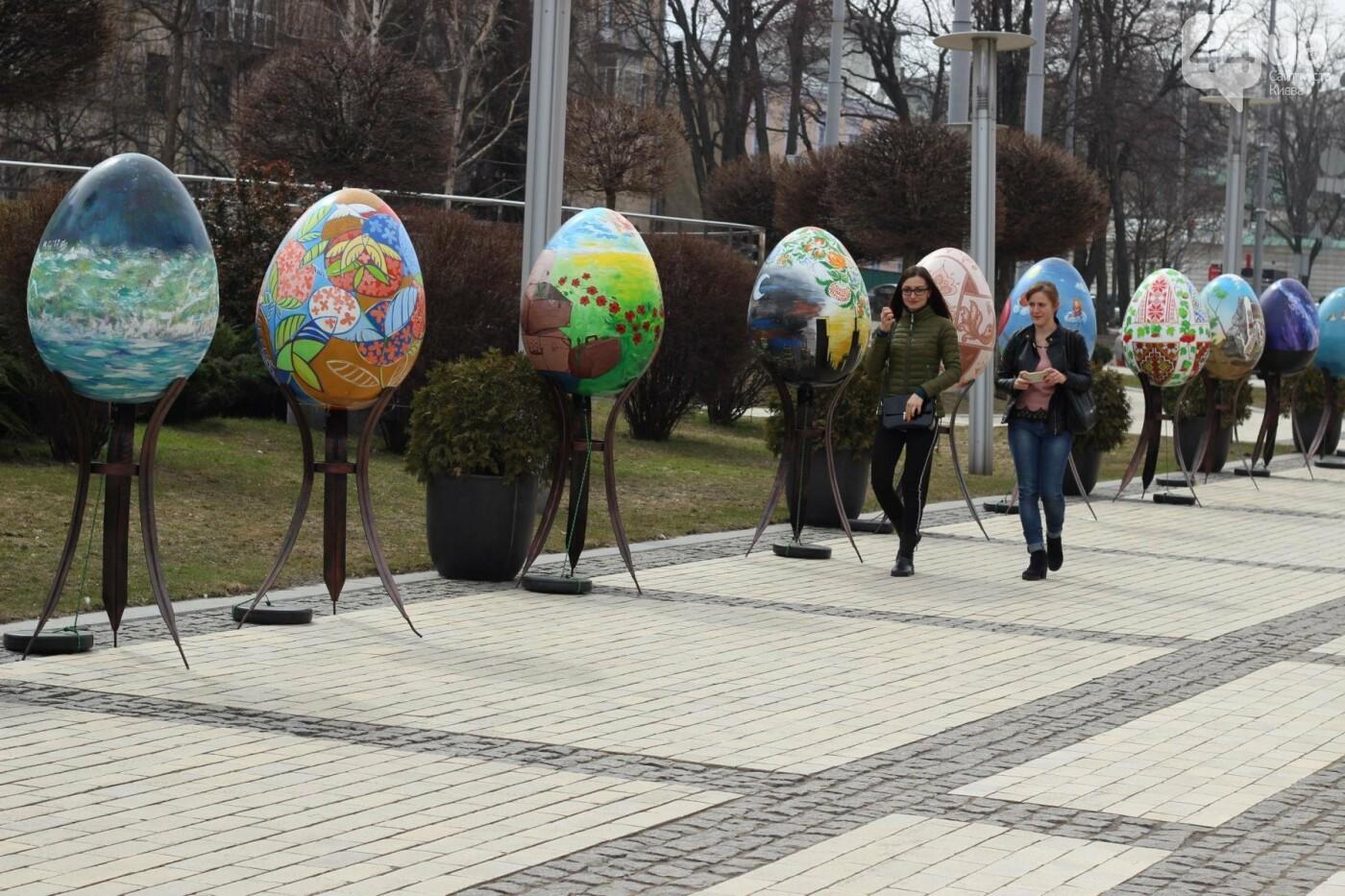 Писанки и кролики: как на Софийской площади проходит Пасхальный фестиваль, фото-56