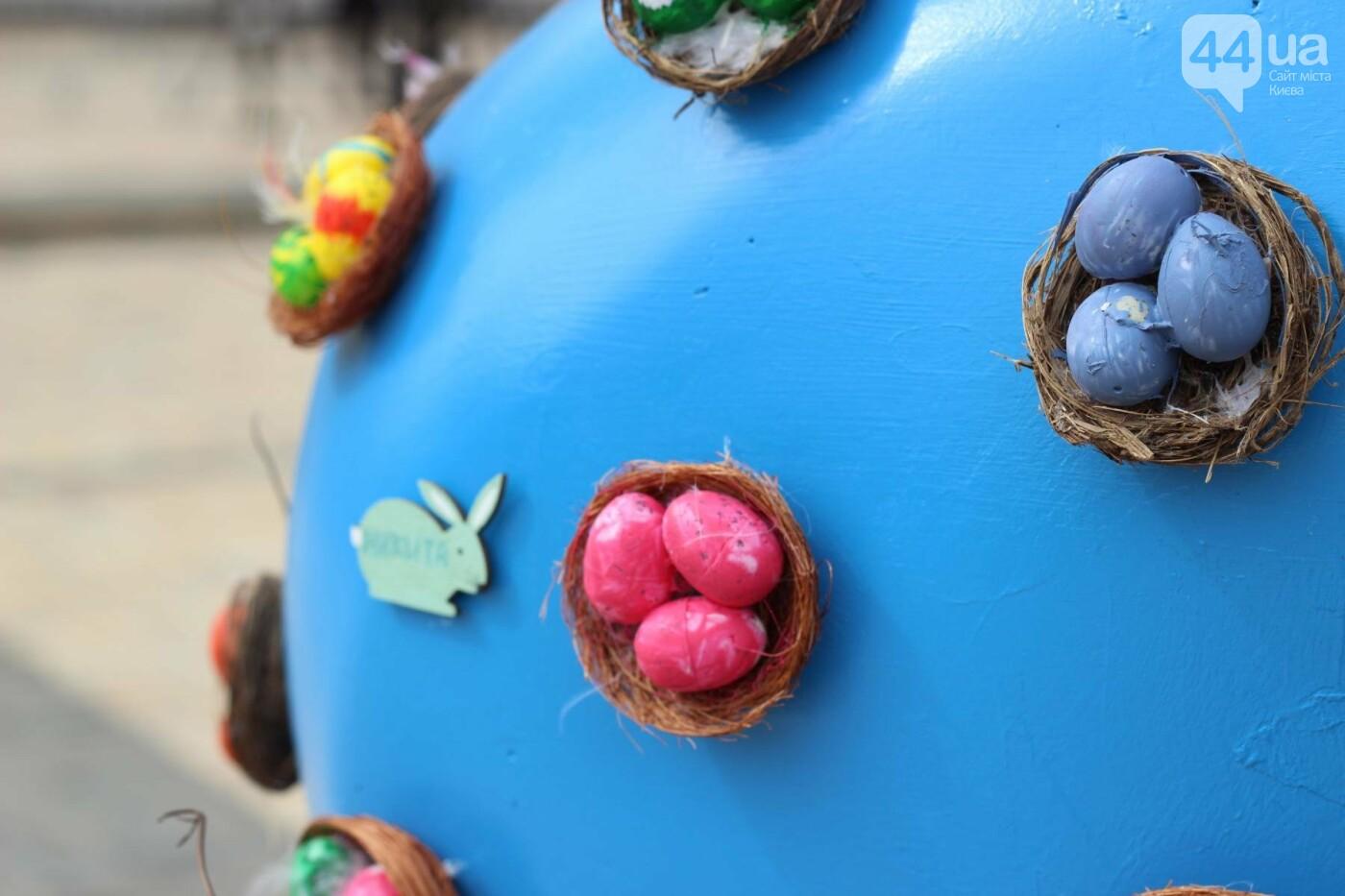 Писанки и кролики: как на Софийской площади проходит Пасхальный фестиваль, фото-31