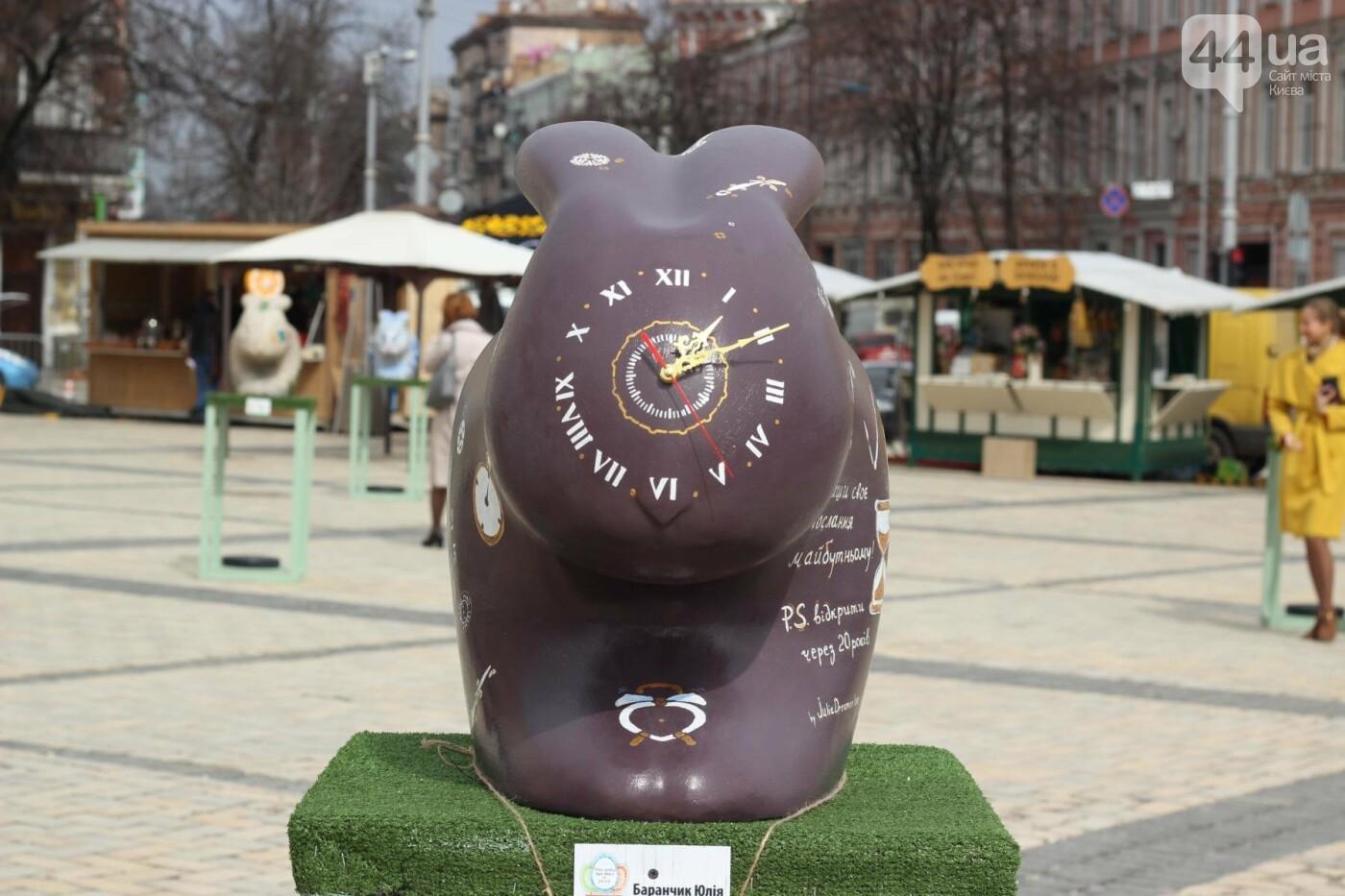 Писанки и кролики: как на Софийской площади проходит Пасхальный фестиваль, фото-6