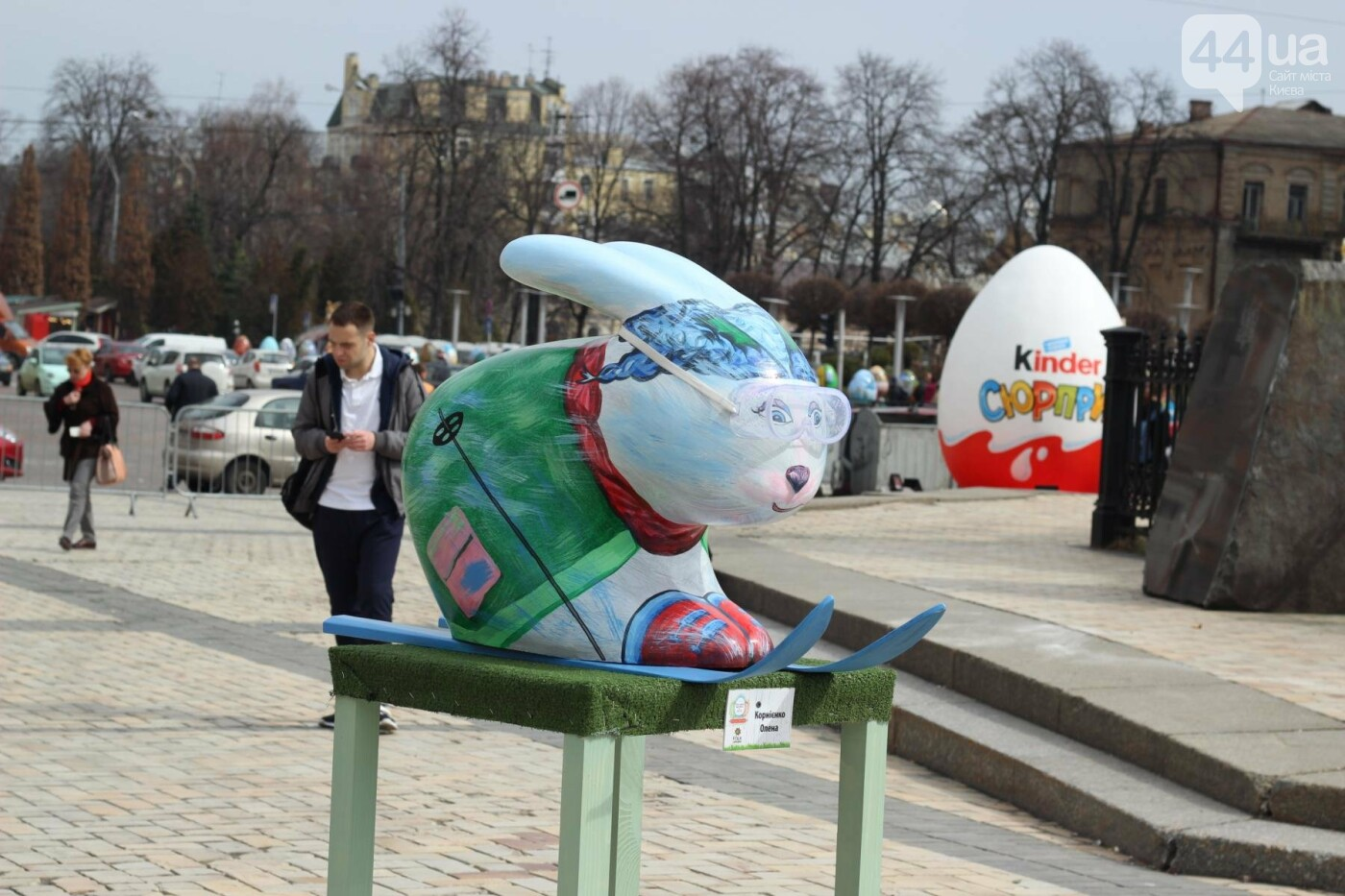 Писанки и кролики: как на Софийской площади проходит Пасхальный фестиваль, фото-35