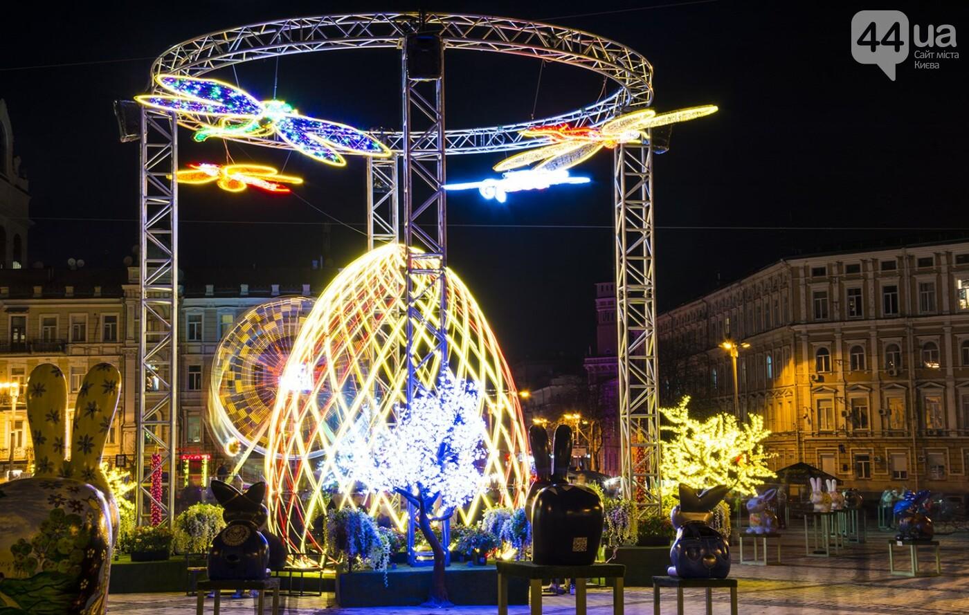 Пасхальная иллюминация: как выглядит фестиваль писанок ночью, фото-17