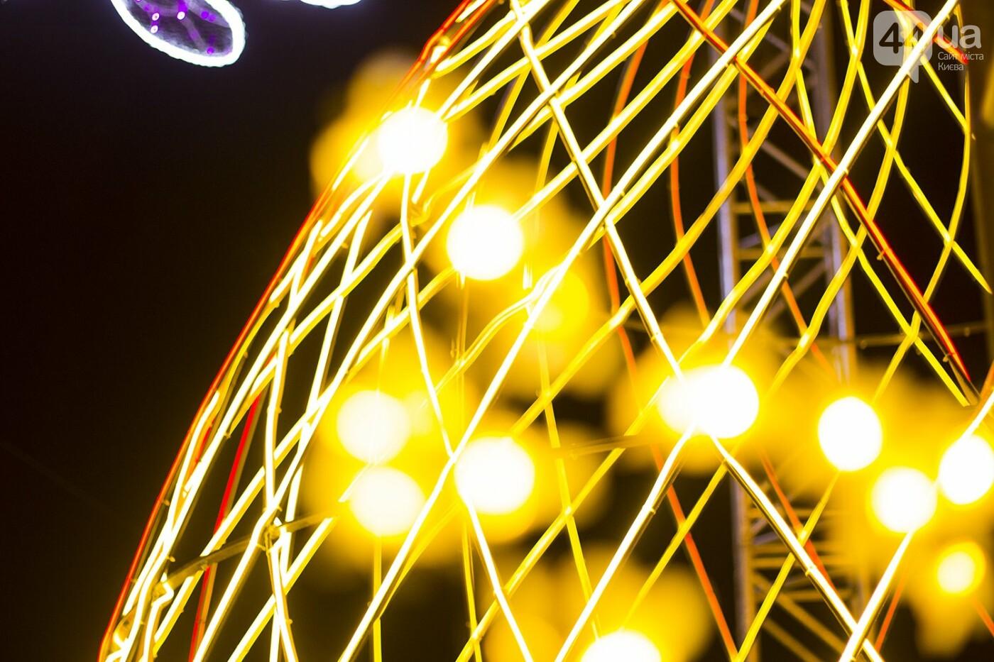 Пасхальная иллюминация: как выглядит фестиваль писанок ночью, фото-10
