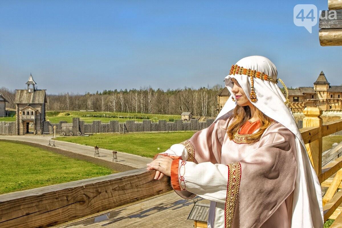 Пасха в «Парке Киевская Русь»: посвятят блюда и устроят шоу, фото-1
