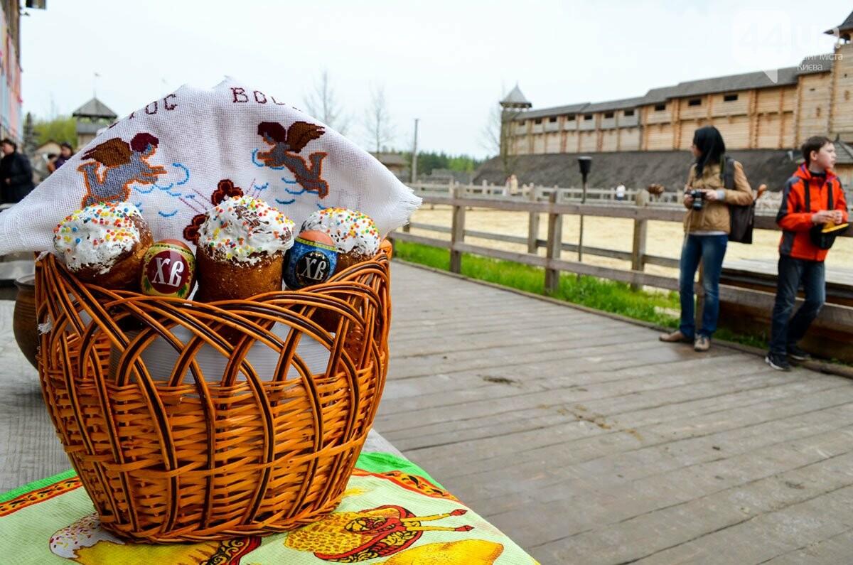 Пасха в «Парке Киевская Русь»: посвятят блюда и устроят шоу, фото-5