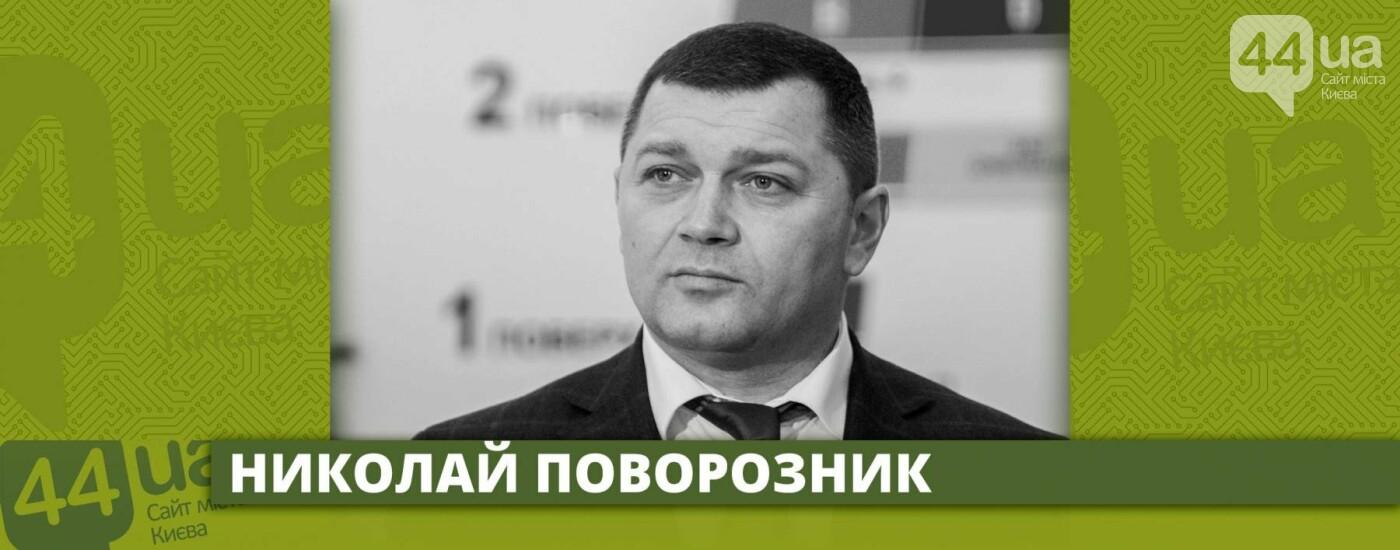 Декларация-2017: кто из замов Кличко оказался самым богатым, фото-1