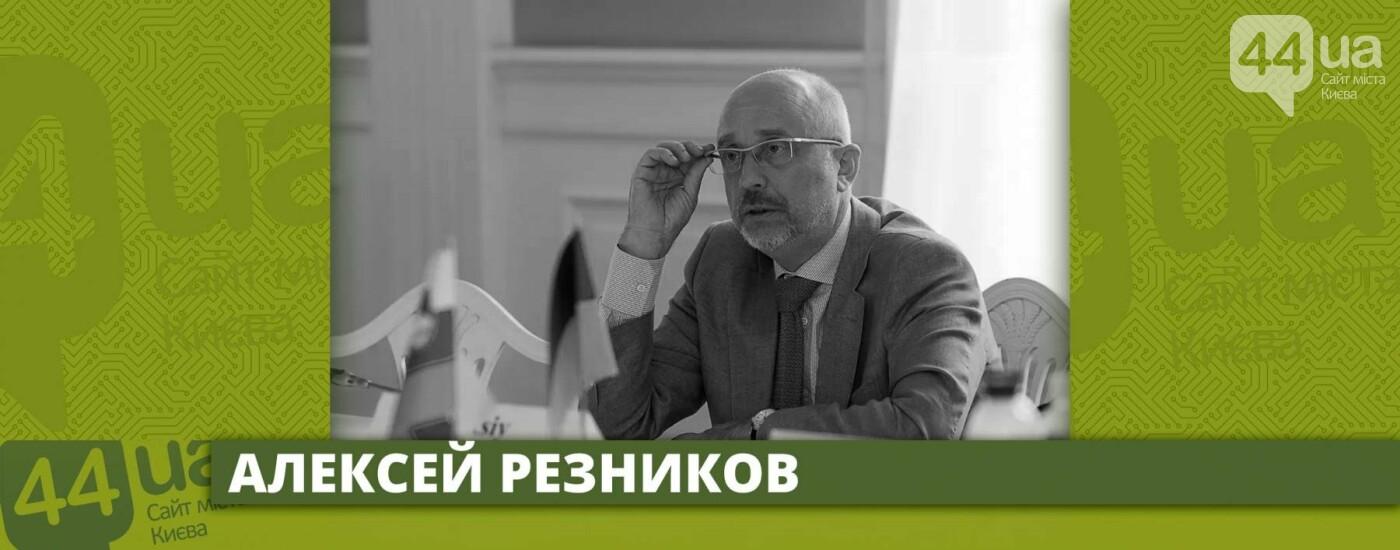 Декларация-2017: кто из замов Кличко оказался самым богатым, фото-3