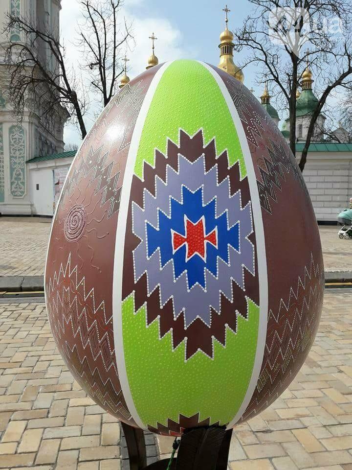 Киевлянам представили уникальную писанку в виде закарпатского ковра (ФОТО), фото-2