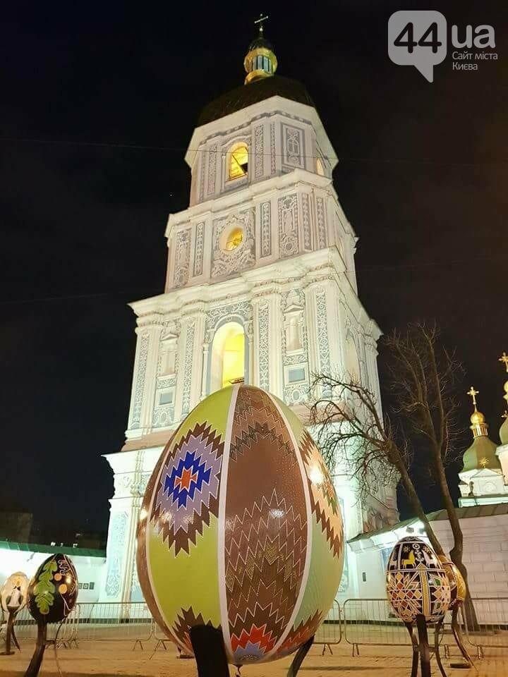 Киевлянам представили уникальную писанку в виде закарпатского ковра (ФОТО), фото-3