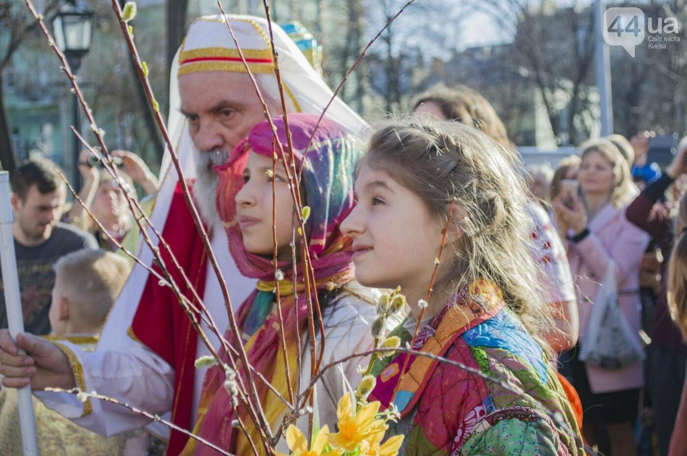 """В Киеве с """"царем"""" и ослом прошел Пасхальный фестиваль, фото-10"""