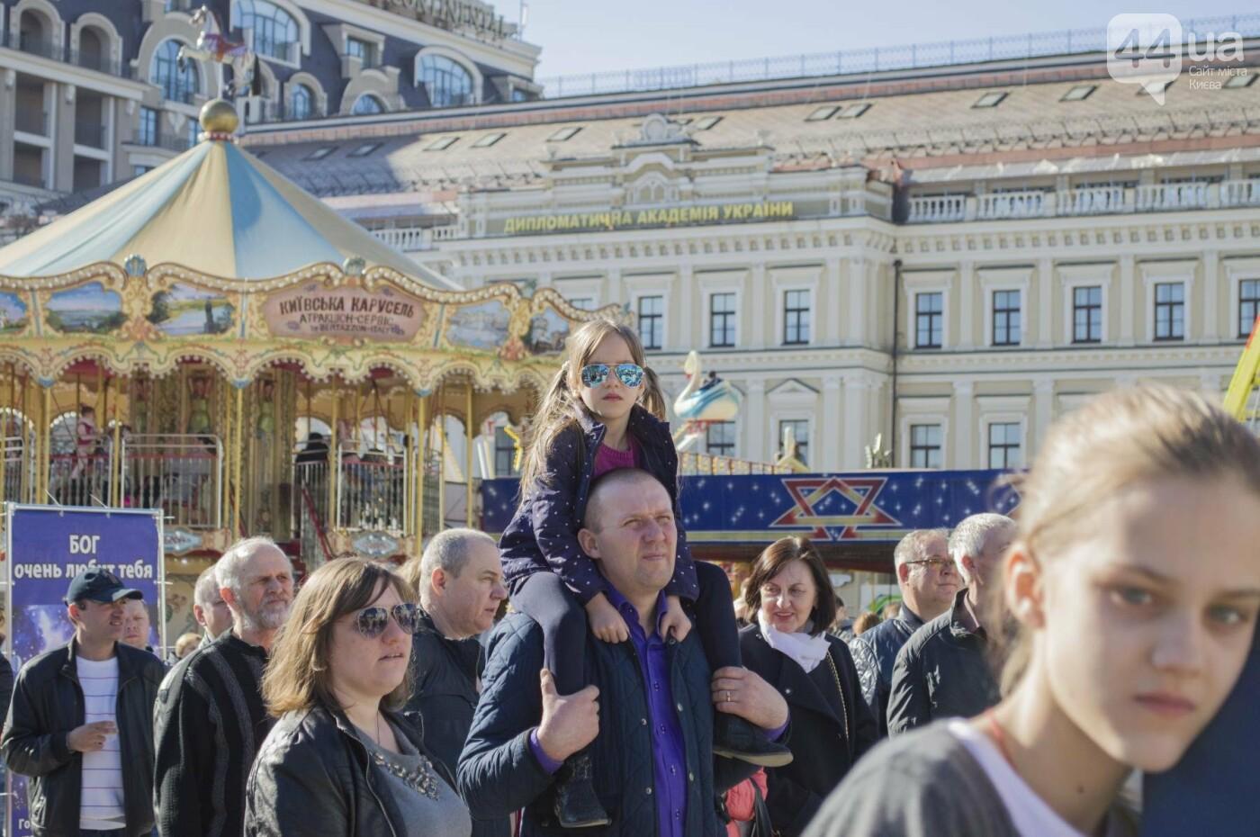 """В Киеве с """"царем"""" и ослом прошел Пасхальный фестиваль, фото-2"""