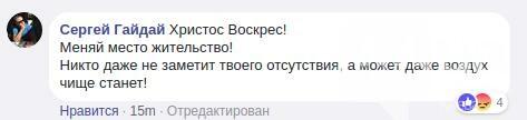 Как много дум наводит он: жители Березняков поссорились из-за церковного звона , фото-8