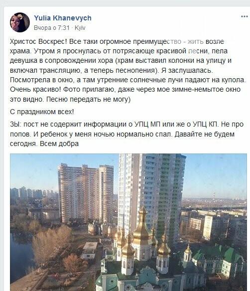Как много дум наводит он: жители Березняков поссорились из-за церковного звона , фото-2