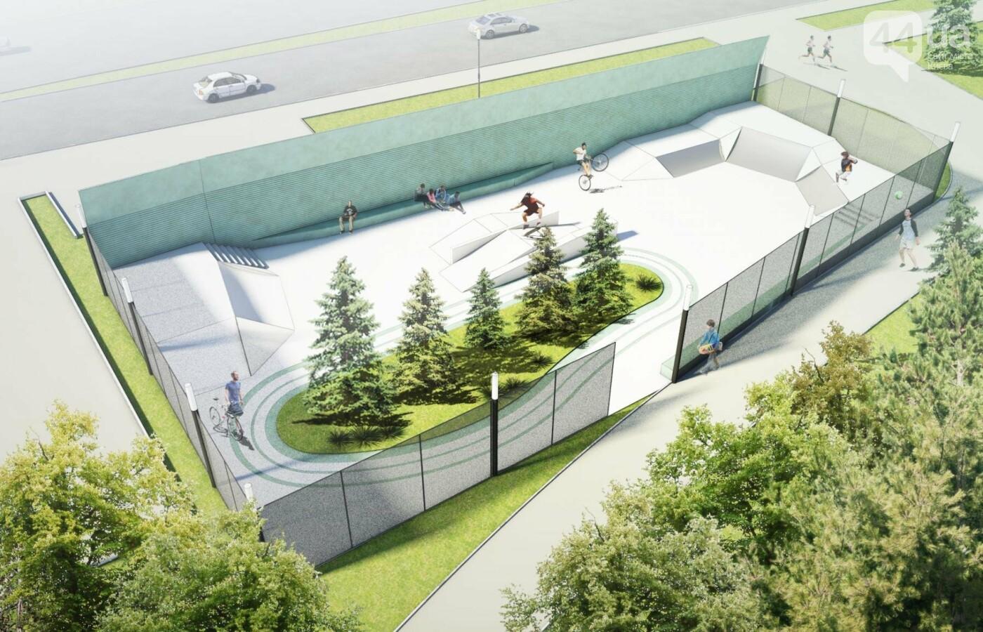 В Киеве появится современный скейт-парк: каким он будет, фото-1