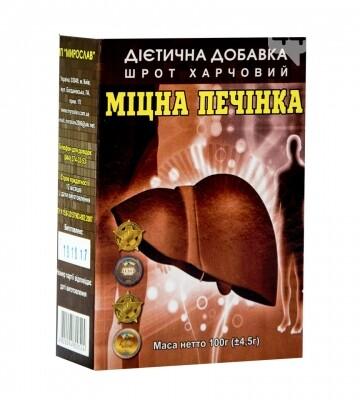 Безопасное оздоровление и защита печени в Киеве, фото-1