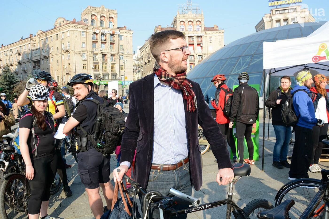 """Акция """"На велосипеде на работу"""": как это было, фото-28"""